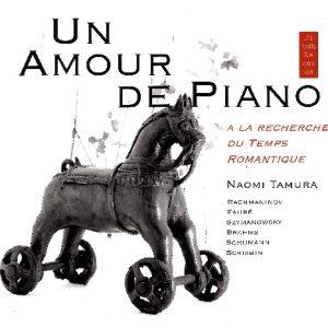 Un_Amour_De_Piano_Naomi_Tamura